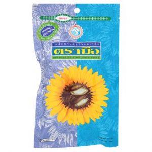 dating for gifta sunflower thai