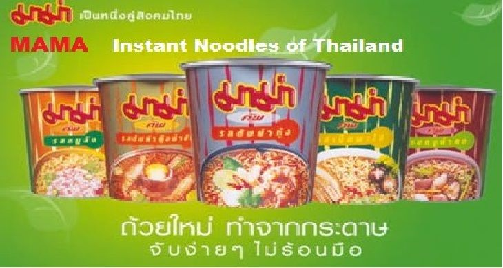 Instant Mama Noodles